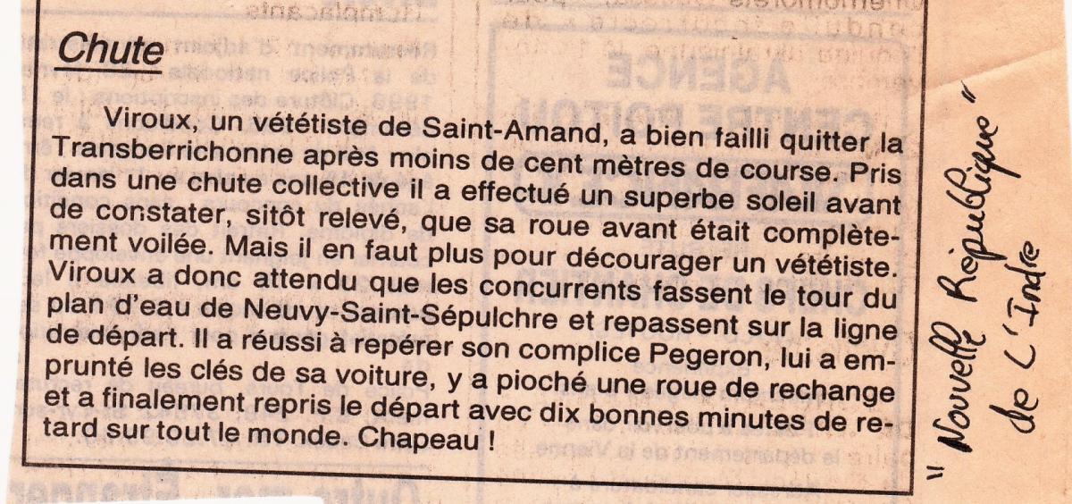 1995 anecdote